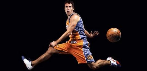 Bola Basket Pengertian Back Pass Dan Teknik Melakukannya Pada Permainan Bola Basket Penjaskes Co Id
